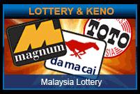 ล็อตเตอร์รี่ (lottery)