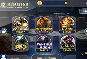 King168 Slot